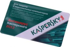 Антивирус Kaspersky Anti-Virus 2012 Russian Edition продление 1 год на 2 ПК